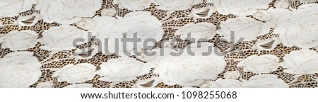 the texture of the skin with embossed floral pattern. abstract vintage leather floral pattern. Leather floral pattern background.  #1098255068