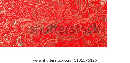 the texture of the skin with embossed floral pattern. abstract vintage leather floral pattern. Leather floral pattern background.  #1131575126