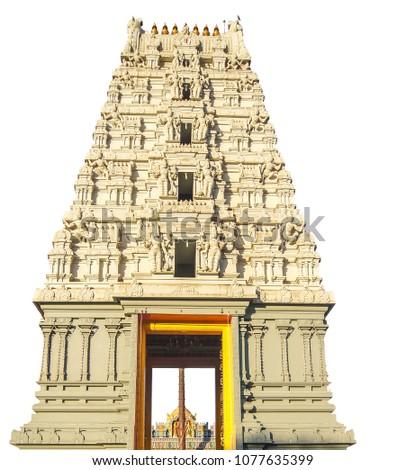 The Tirupati Temple, The Balaji Temple, Maharashtra-India #1077635399