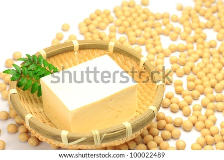 The tofu is a processed food of the soybeans.