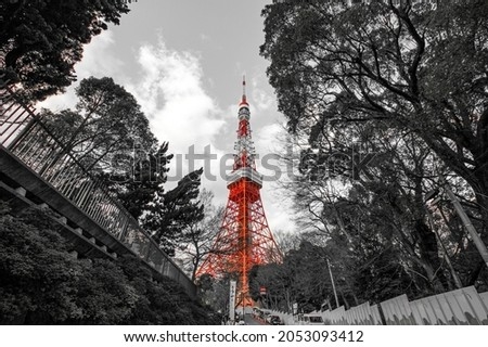 The Tokyo Tower (東京タワー, Tōkyō tawā, officially called 日本電波塔 Nippon denpatō 'Japan Radio Tower') is a communications and observation tower in the Shiba-koen district of Minato, Tokyo, Japan. 商業照片 ©