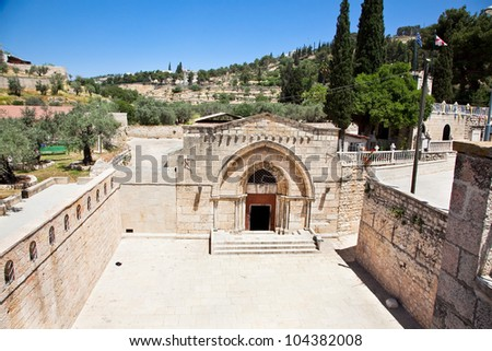 The Tomb of Mary. This is regarded to be the burial place of Mary, Mother of Jesus. Jerusalem, Israel.