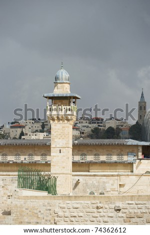 The tower of Al-Aqsa Mosque in Old City of Jerusalem, Israel