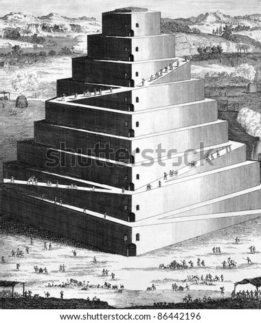 The Tower of Babel. Engraved by Isaac Basire and published in The Works of Flavius Josephus, United Kingdom, 1733.