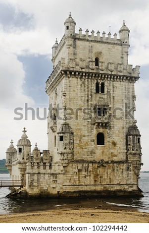 The Tower of Belem, built to commemorate Vasco da Gama's expedition, is a reminder of the great maritime discoveries that laid the foundations of the modern world.