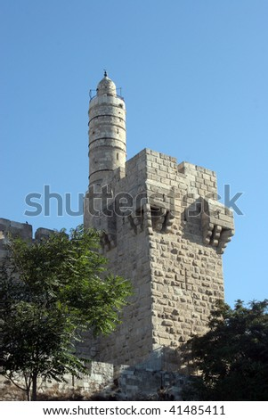The Tower of David is an ancient citadel located near the Jaffa Gate entrance to the Old City of Jerusalem. - stock photo
