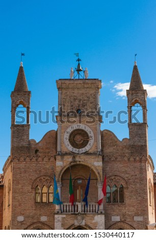 The town of Pordenone / Town hall #1530440117