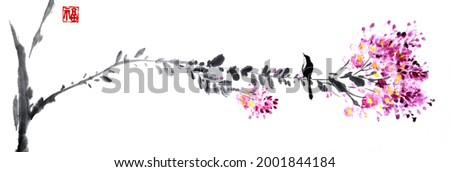 The traditional ancient Chinese hand - painted Plantae flowers and bird Meaning: wealth and noble     Seal translation: All things good fortune Foto stock ©