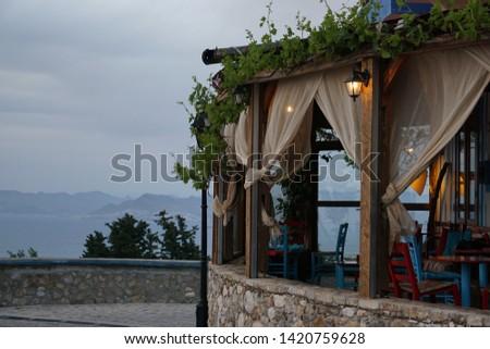the Traditional KAFE in Zia, Kos Island, Greece, May Stok fotoğraf ©
