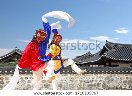 The traditional Korean Bongsan masked dance Foto stock ©