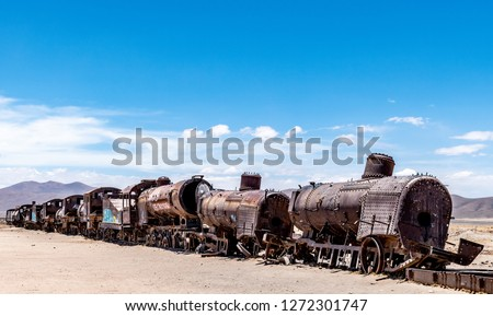 The train graveyard in Uyuni is a popular tourist destination for photos. There are numerous abandoned vintage steam trains.