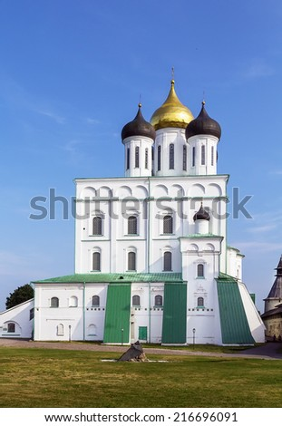 The Trinity Cathedral is located in the Pskov Krom or Kremlin.The current building was built beginning in 1691 and consecrated in 1699