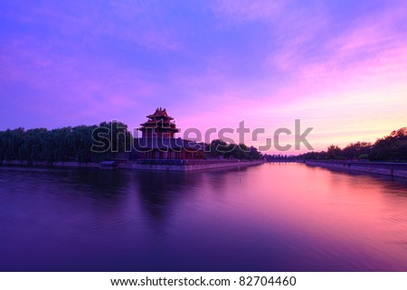 the turret of the imperial palace at sunset in beijing,China