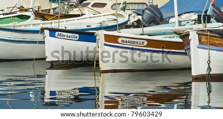 "The typical small boats of ""Marseille"" in South France"