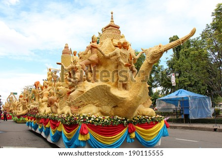 The Ubon Ratchathani Candle Festival ,THAILAND - July 25 :Carving a large candle, Thai art form of wax(Ubon Candle Festival 2013) on July 25, 2013, UbonRatchathani, Thailand . #190115555