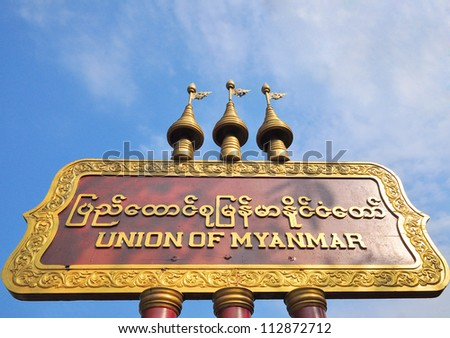 The Union of Myanmar sign at frontier of thailand,made from wood carving