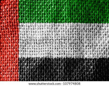 United Arab Emirates Flag Wallpaper The United Arab Emirates Flag