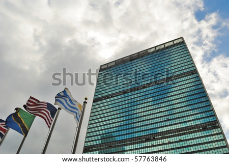 The United Nations building in New York City, home of the UN security council.