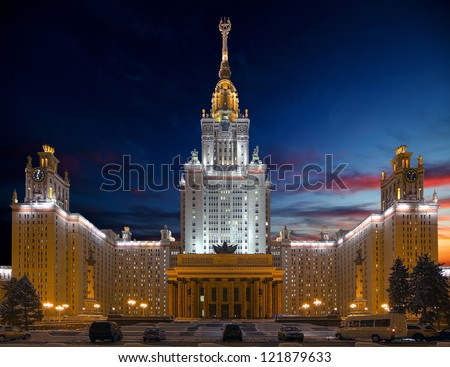 The University of Moscow in the winter, late night view