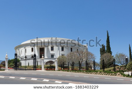 The upper enternce to  of Bahai temple in Haifa, Isreal