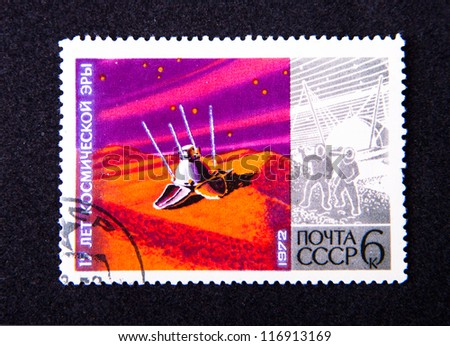The USSR - CIRCA 1972: a stamp let out in honor of the 15th lithium of a space age, circa1972.