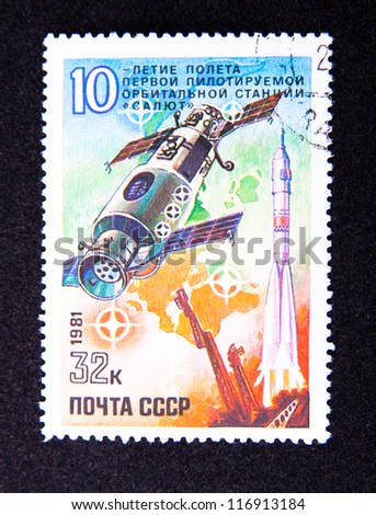 "The USSR - CIRCA 1981: a stamp printed in honor of the 10th lithium of flight of the first piloted space station ""Salute"", circa1981."