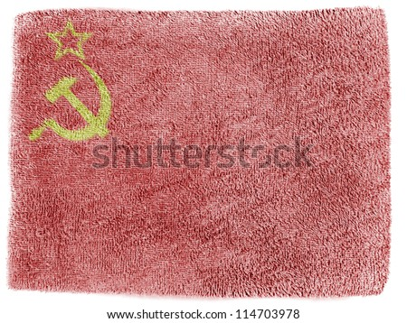 The USSR flag painted on  grey towel