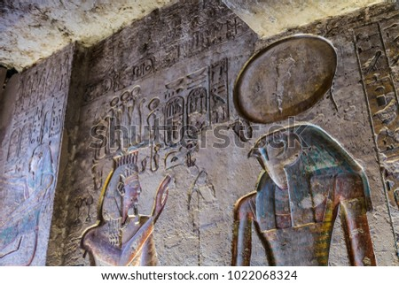 The Valley of the Kings, Gates of the Kings, is a valley in Egypt where, for a period of nearly 500 years from the 16th to 11th century BC, rock cut tombs were excavated for the Pharaohs