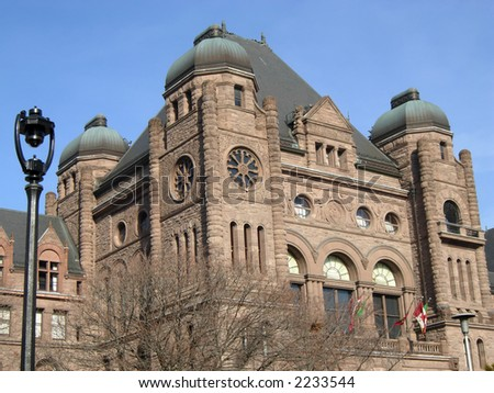 The very ornate legislature building, Toronto, Ontario, Canada.