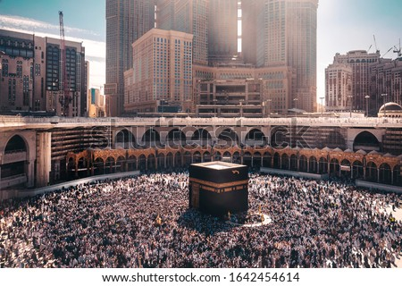 The view  of Muslim people facing the centre of Kaaba perform Tawaf in Mecca Mosque in Mecca Saudi Arabia