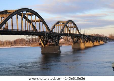The Volga river embankment in the city of Rybinsk, Yaroslavl region early winter of 2018. Russia #1436510636