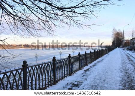 The Volga river embankment in the city of Rybinsk, Yaroslavl region early winter of 2018. Russia #1436510642