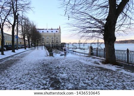 The Volga river embankment in the city of Rybinsk, Yaroslavl region early winter of 2018. Russia #1436510645