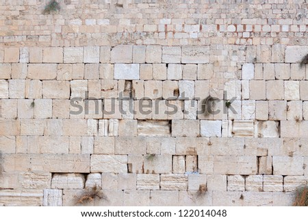 The wailing wall of Jerusalem city - stock photo