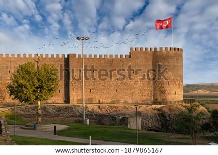 The wall of Diyarbakir (Diyarbakir surlari in Turkish)  Stockfoto ©