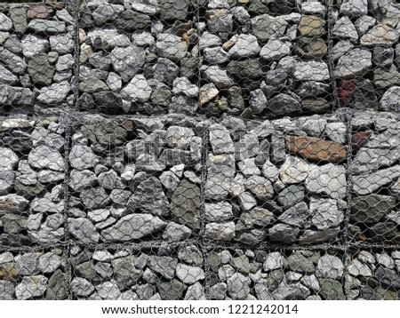 The wall protects from the erosion of rocks on the slopes. (ROCK SLOPE STABILIZATION) #1221242014