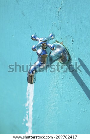 The Water Faucet Of School