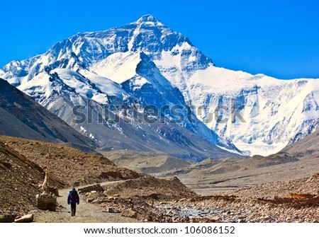 The way go to Everest. Taken in the way from Flannelette temple to Everest base camp.