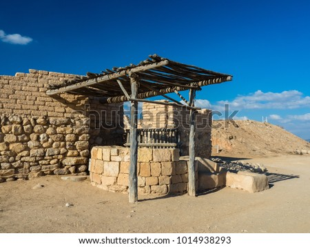 The well, which, according to legend, was built by the prophet Abraham. Tel Beer Sheva (Beersheba), Israel. UNESCO World Heritage Site