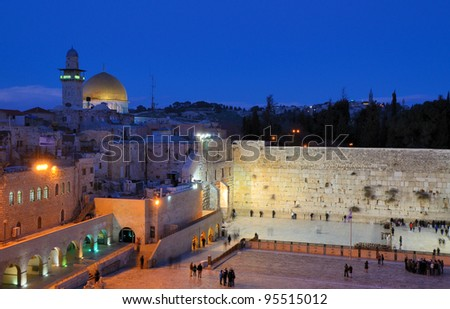 The Western Wall, known at the Wailing Wall or Kotel, is the remnant of the ancient wall that once surrounded the Temple Mount in jerusalem, Israel. The mount is currently home to Dome of the Rock.