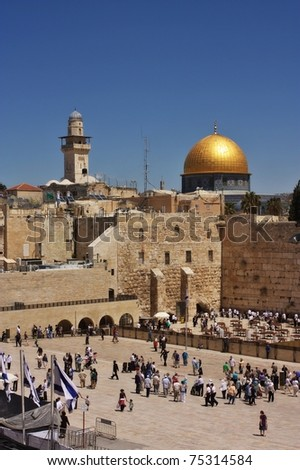 The Western Wall,Temple Mount, Jerusalem