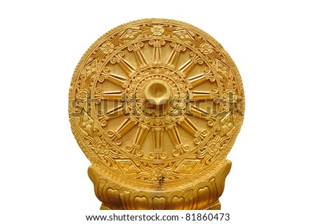 royalty free the symbol of dhamma wheel of life or 306421373
