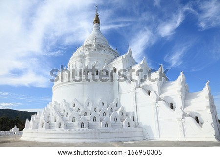 The white pagoda of Hsinbyume Mya Thein Dan pagoda paya temple Mingun Mandalay Myanmar