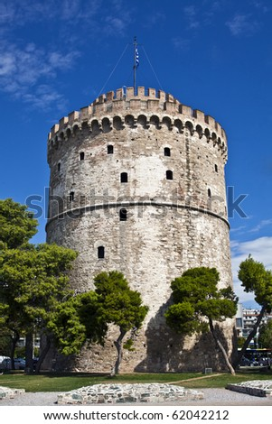 The White Tower at Thessaloniki, Greece - stock photo