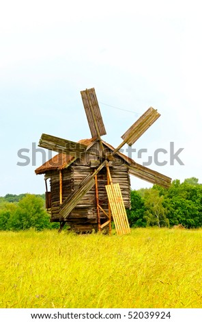 the windmill in Pirigovo - outdoor museum of folk architecture in Ukraine - stock photo