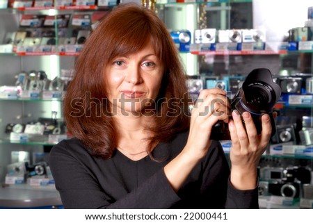 The woman-seller of 	