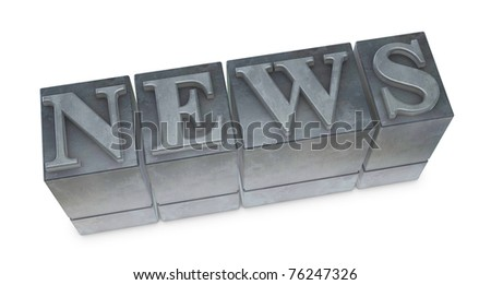 "the word ""NEWS"" made with old movable type (3d render)"