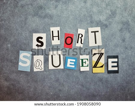 The Word Short squeeze Concept Stockfoto ©