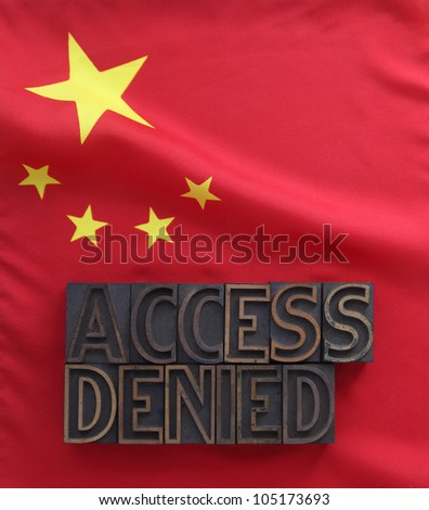 the words access denied in old wood type on a Chinese flag - stock photo