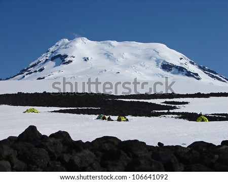 The world's northernmost active volcano Beerenberg, Jan Mayen, Arctic